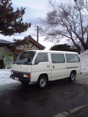 V6010115