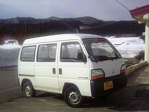 V6010120