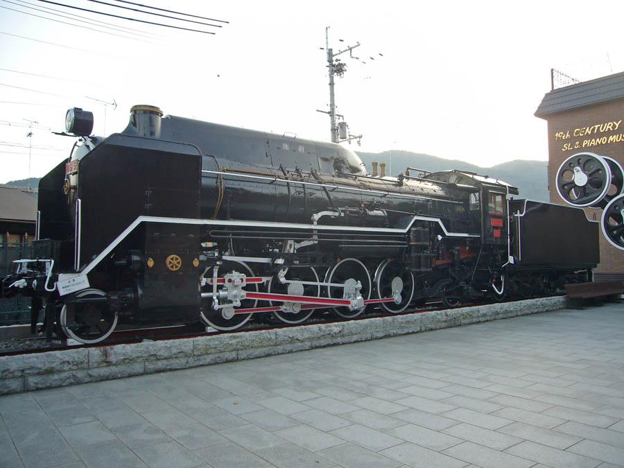 P1070150