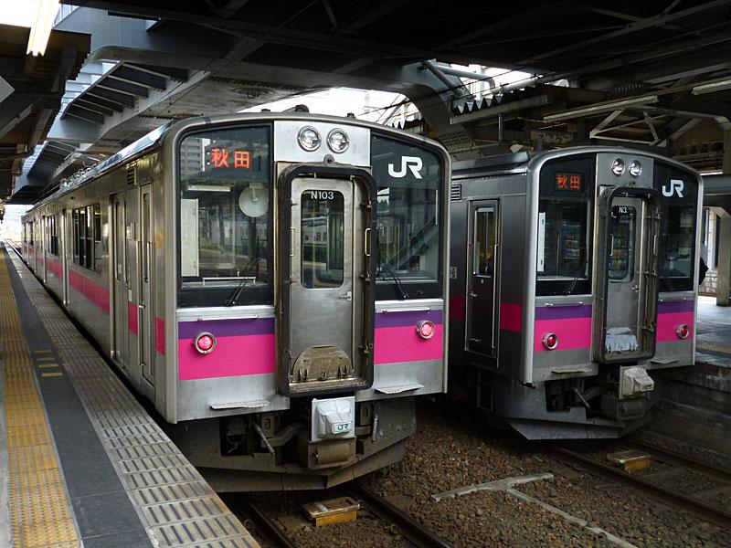 P1000351