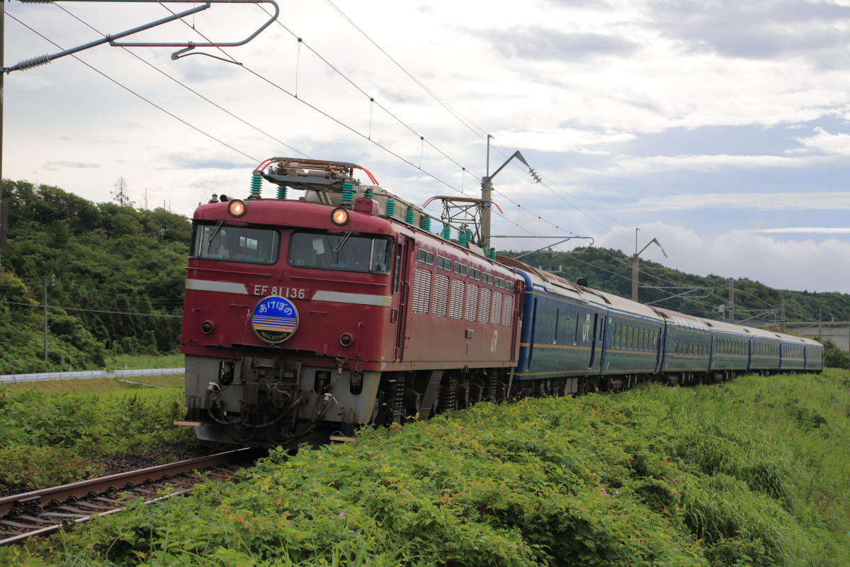 Img53477