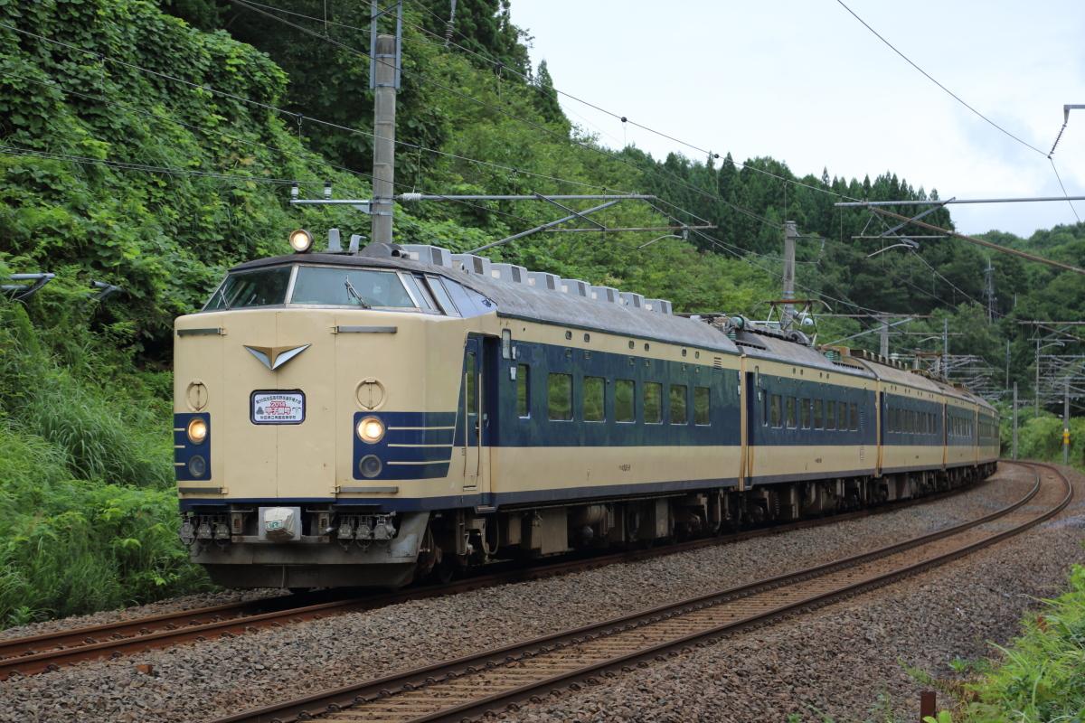 Img53656