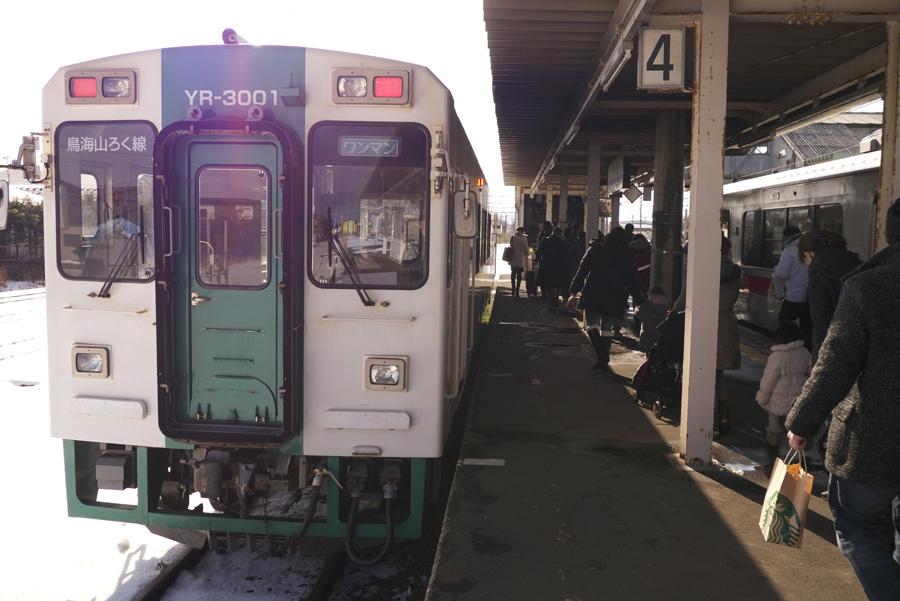 P1020093