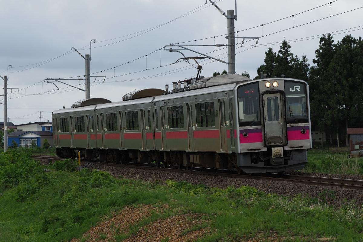 P5281255