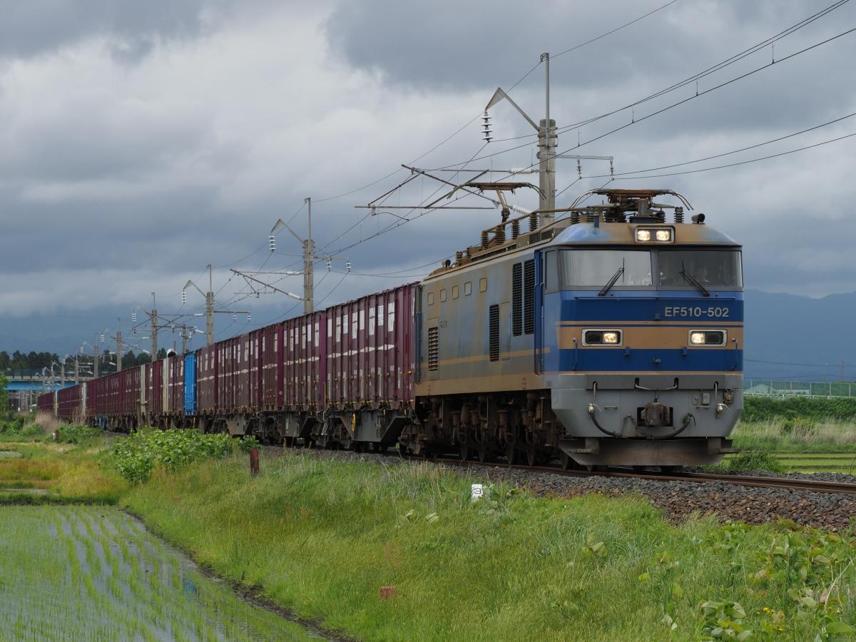 P5281371