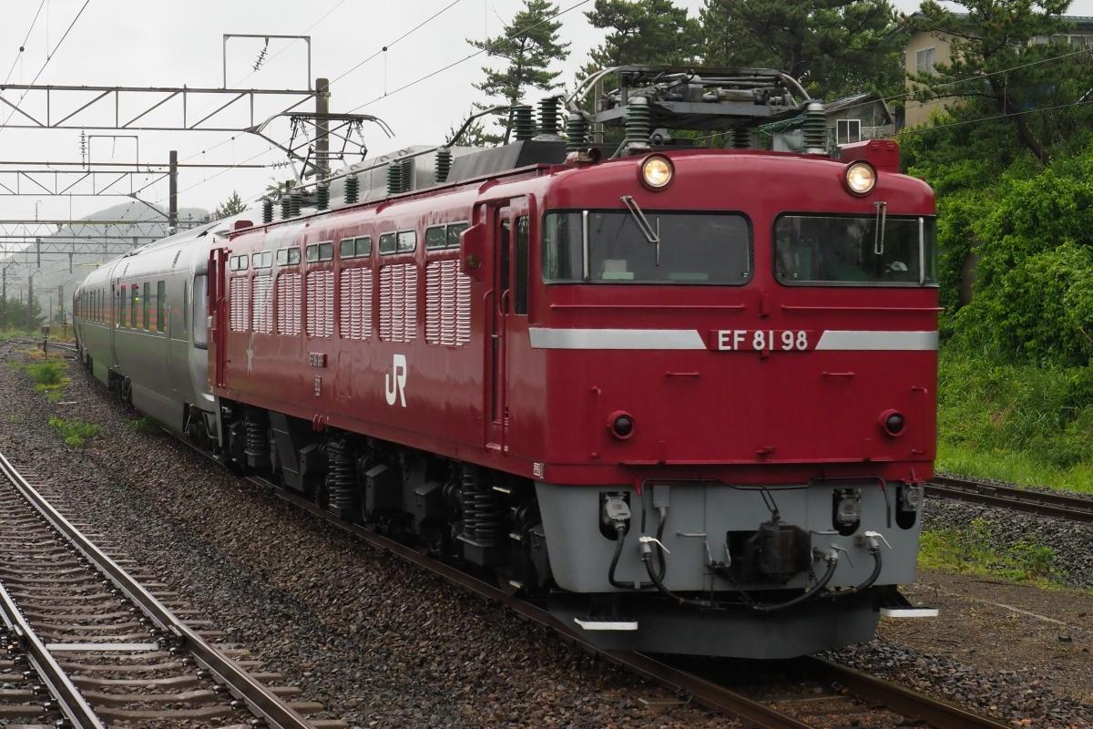 P6041647