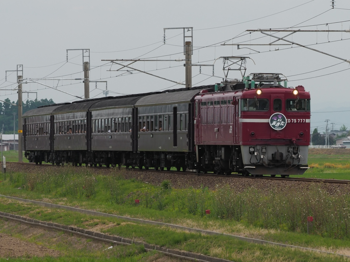 P6250174