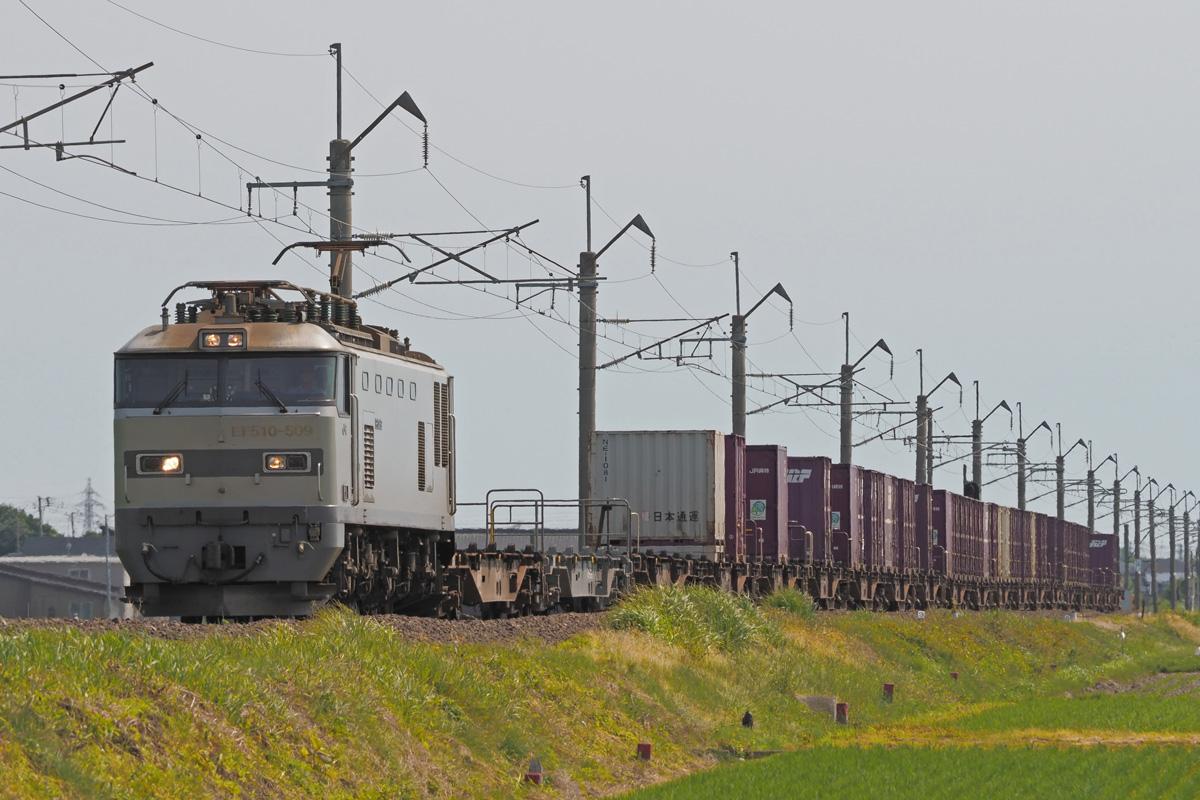 P6280320