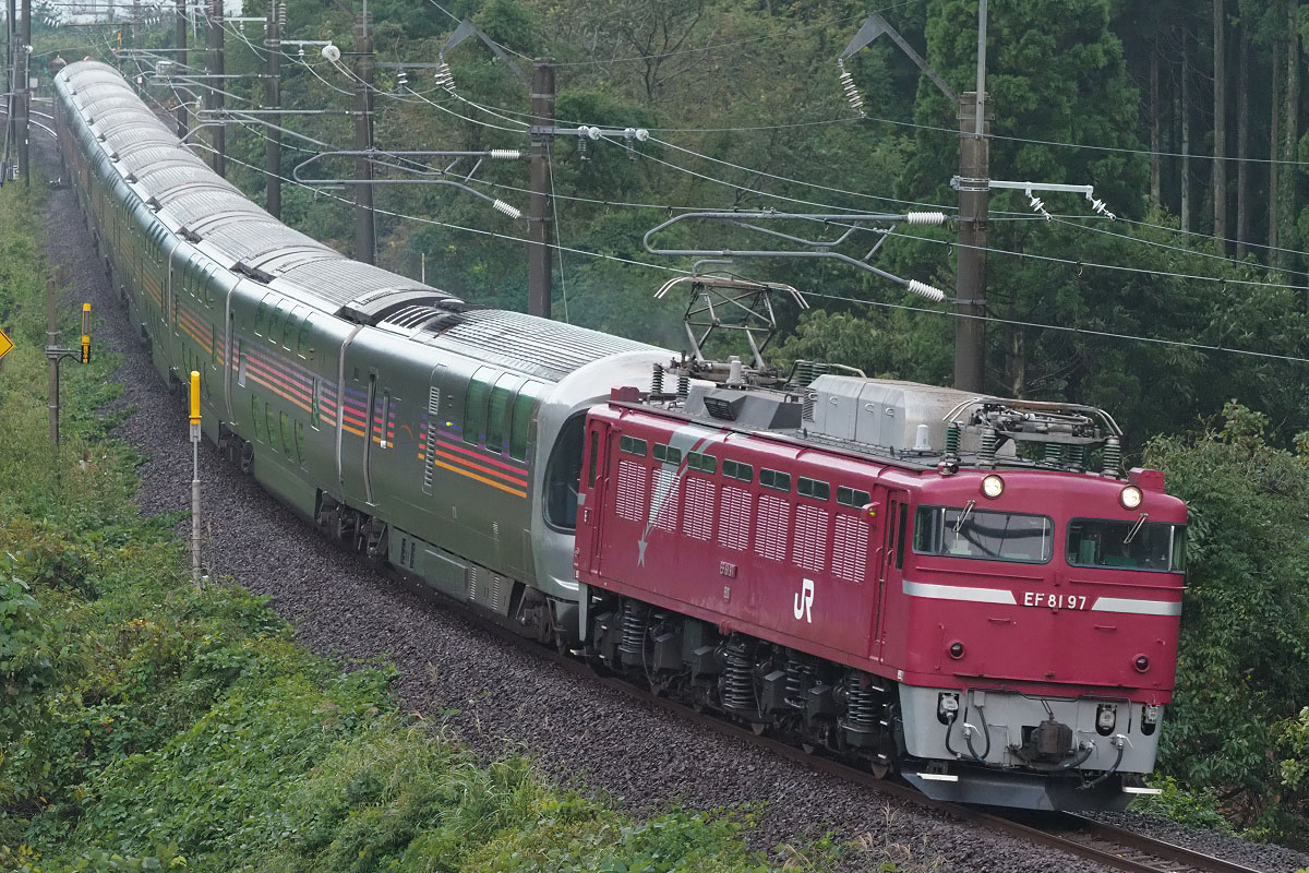 P9300238