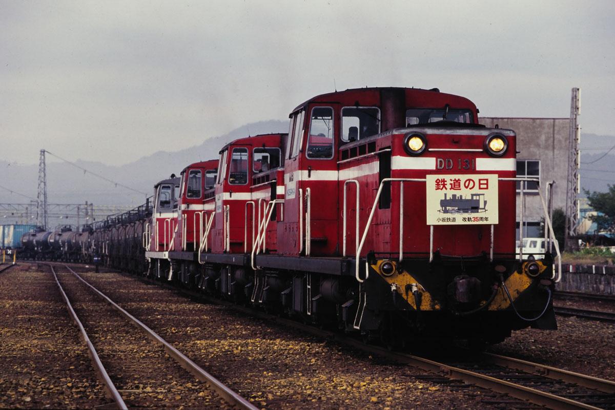 P9060101r