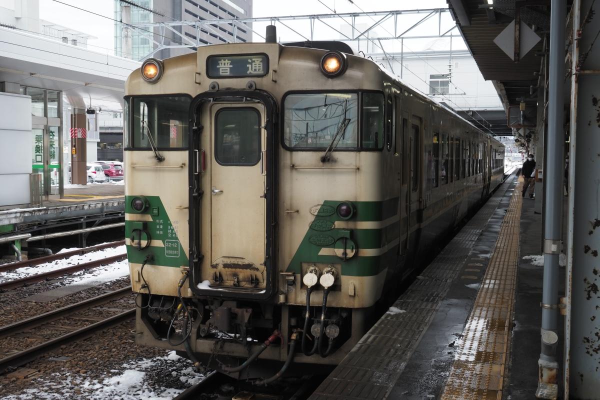 P1071054