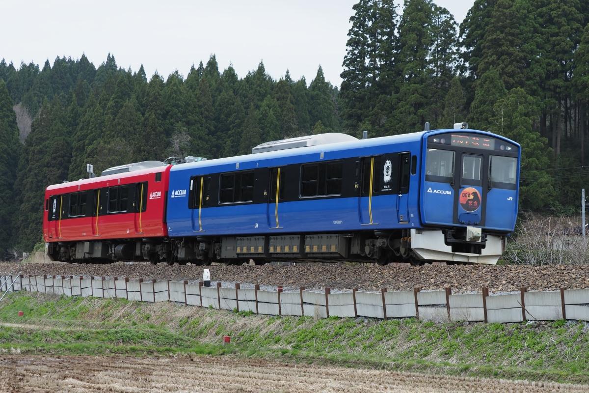 P4181984
