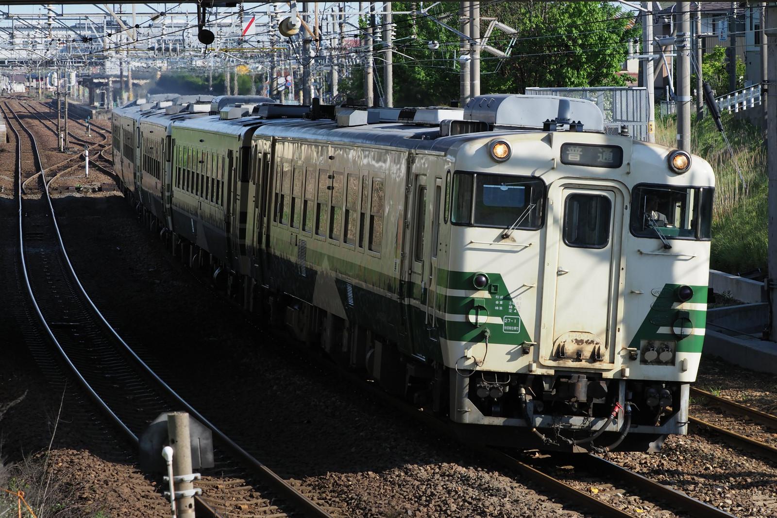 P5203028