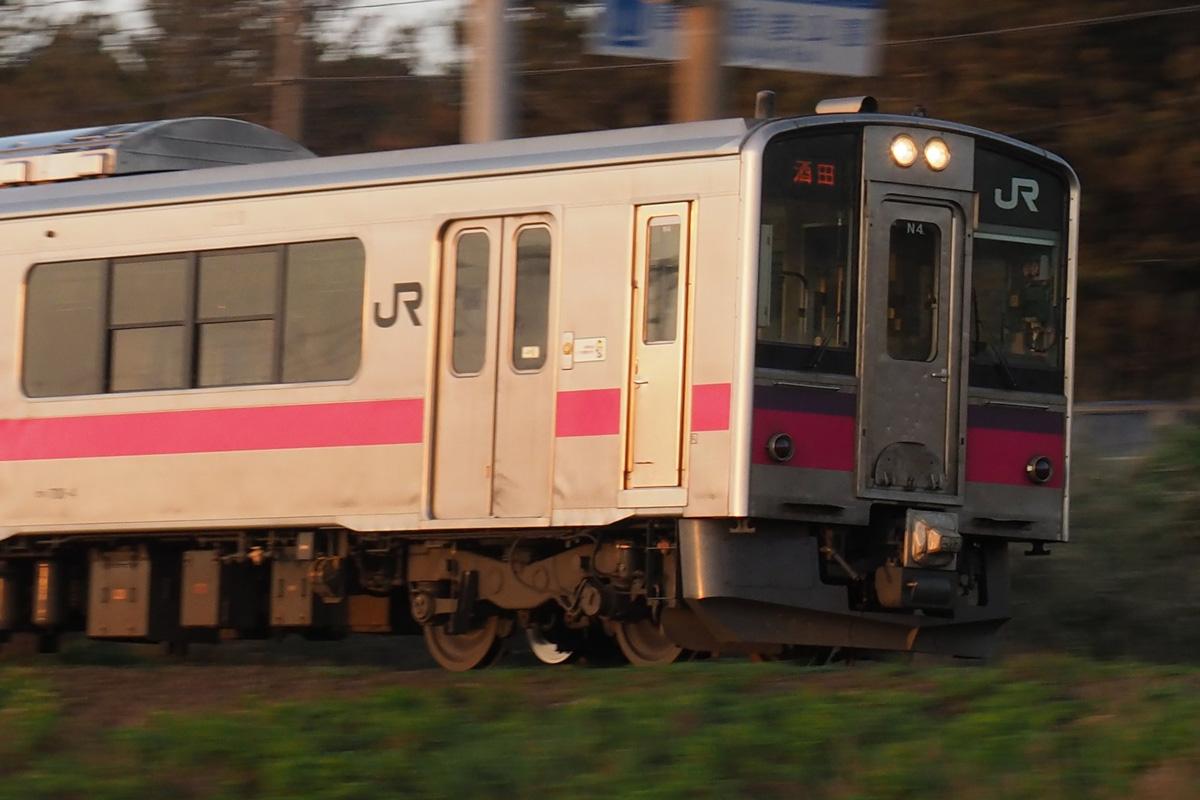 P5200540h