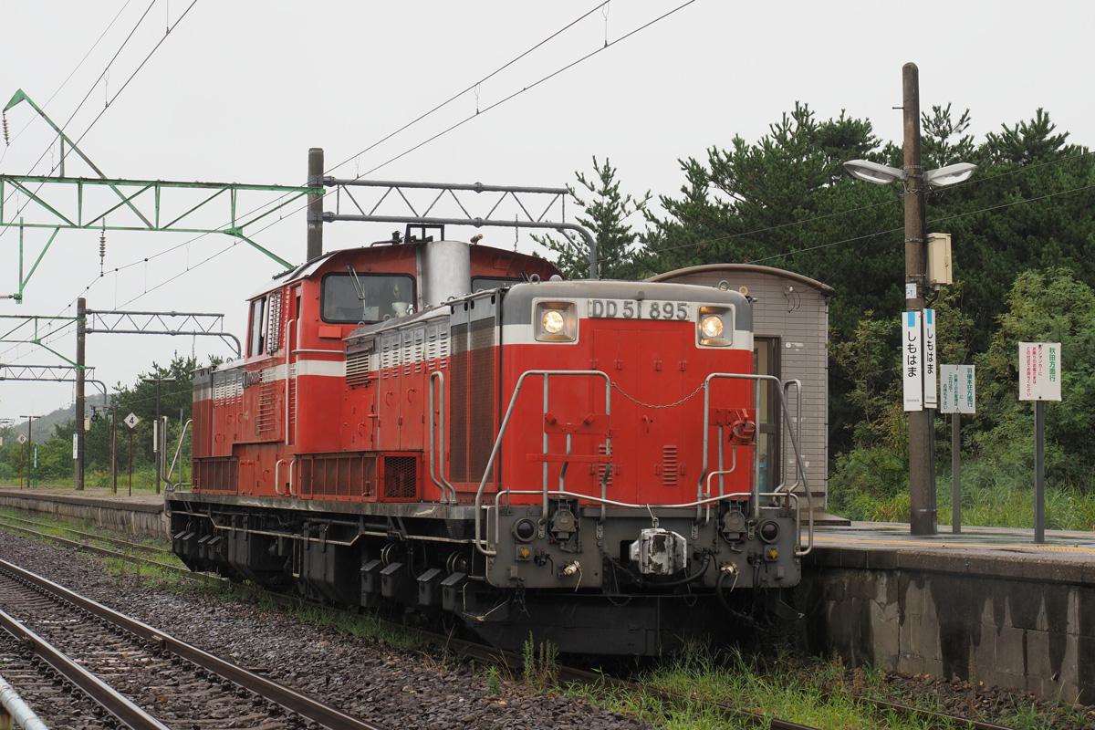 P8240139