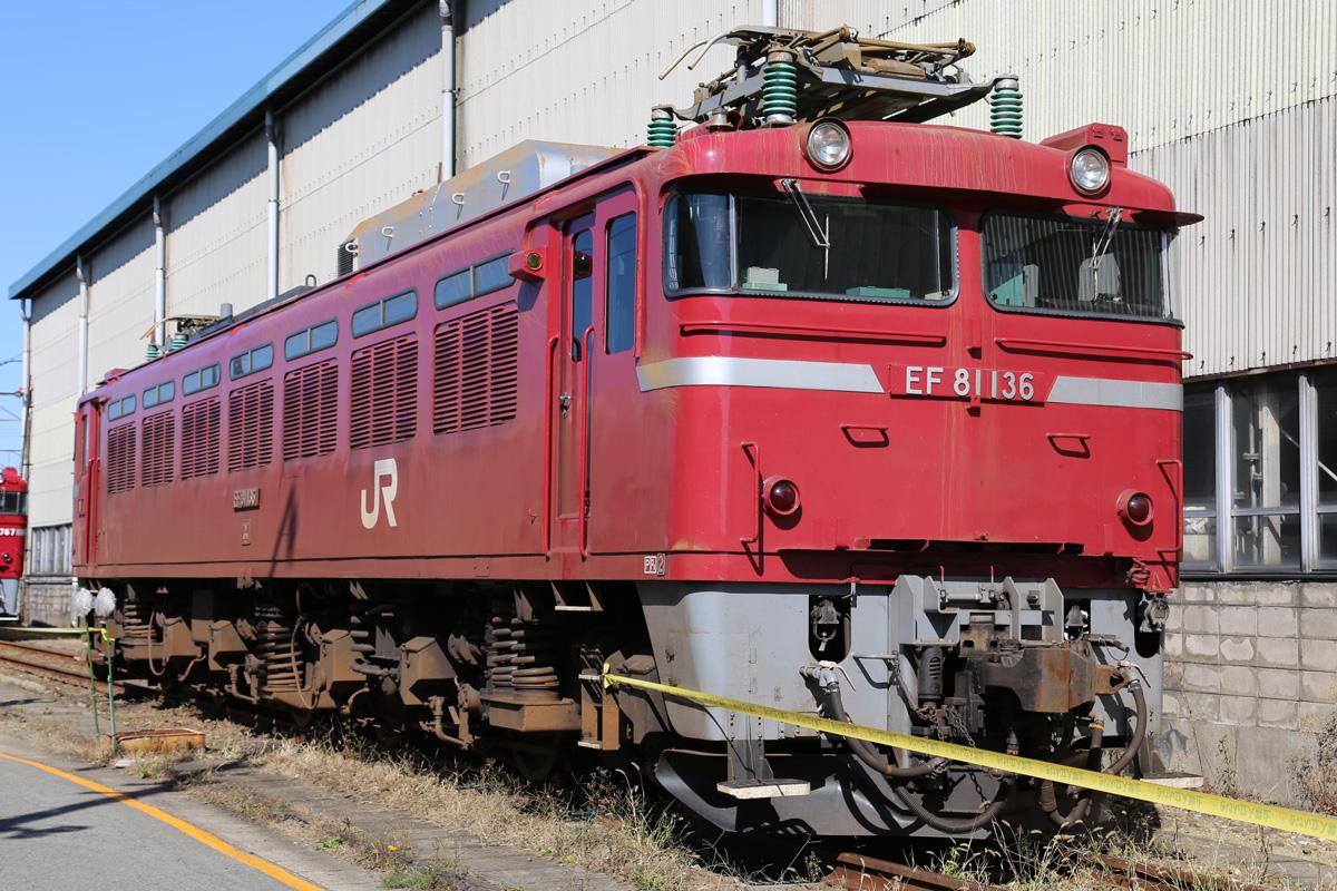 Img57980
