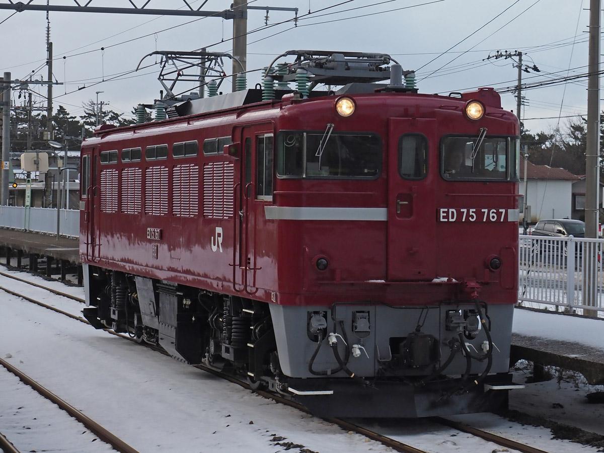 P1011990m