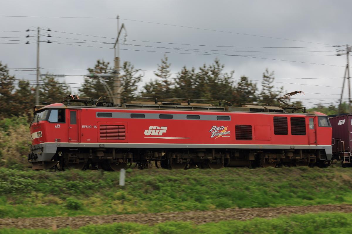 Img52950