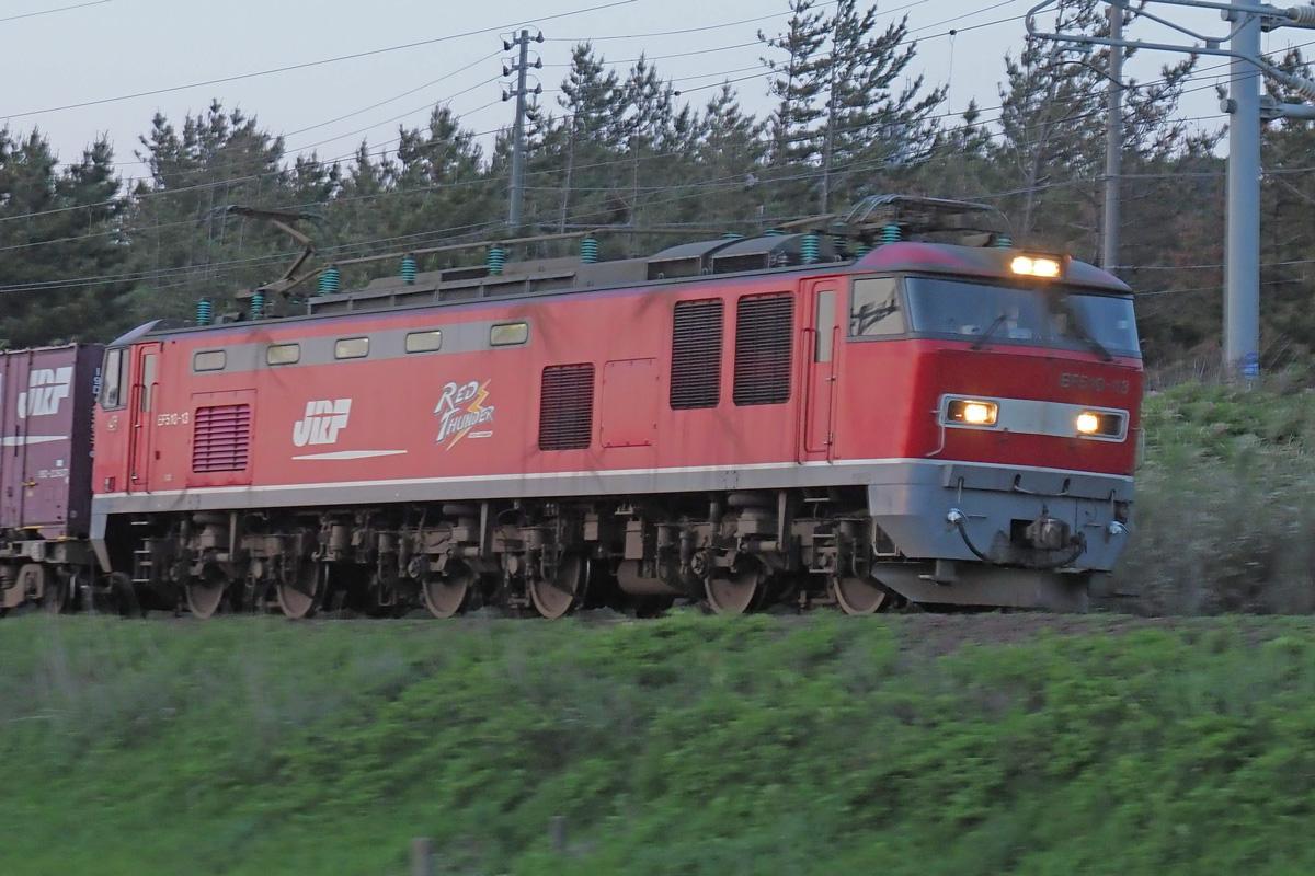 P5200564
