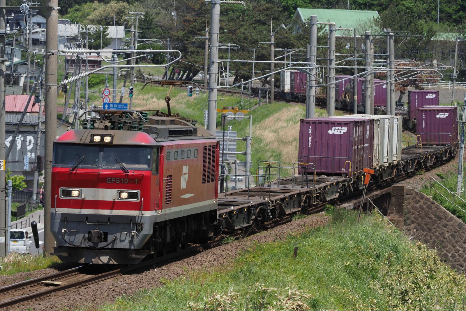 P5270035