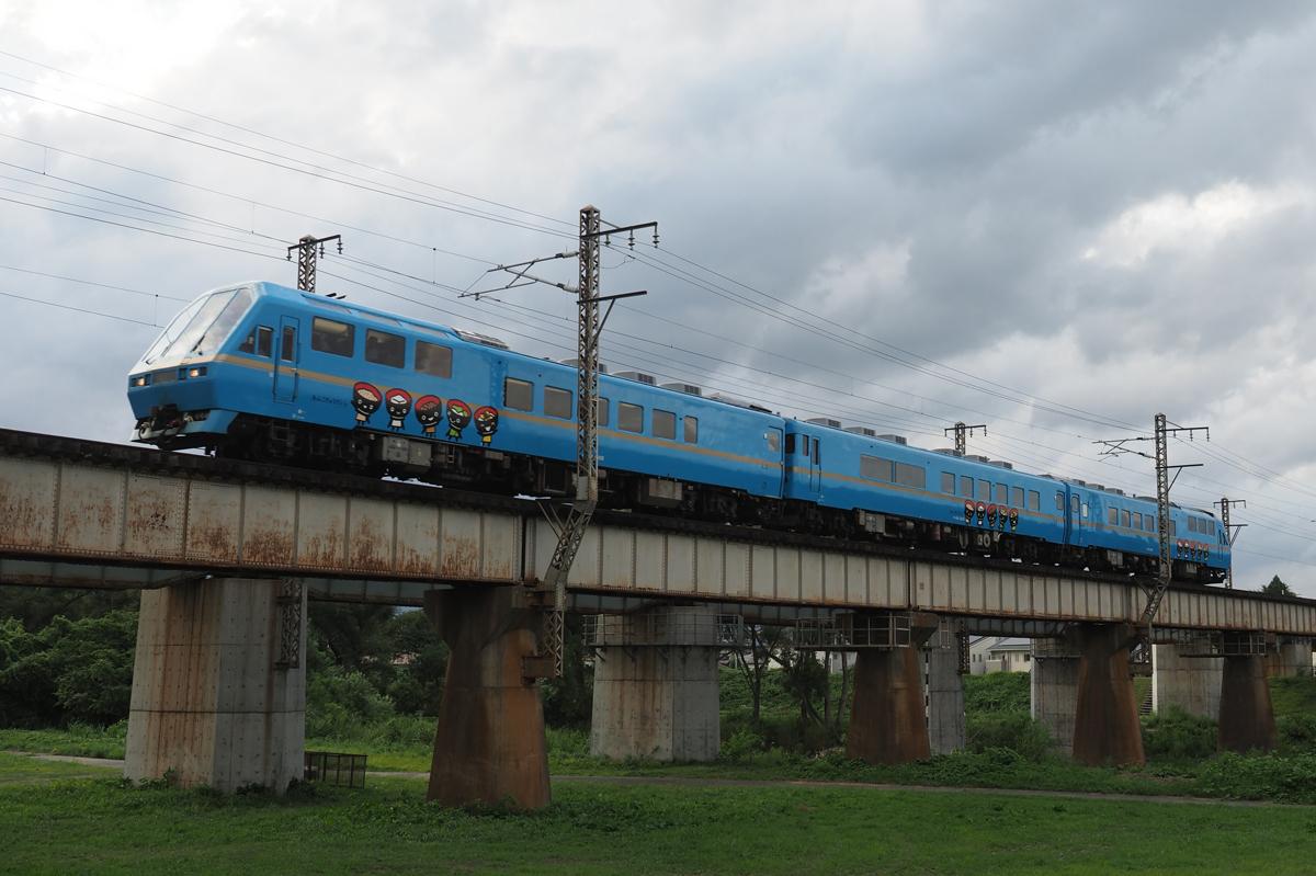 P8250543