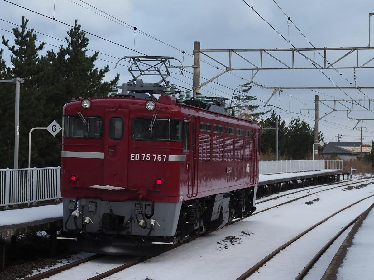 P1011999m