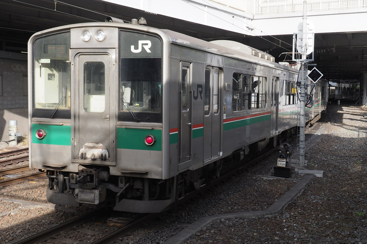 P1130046